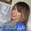 مجدولين من ولاد تارس أرقام بنات للزواج