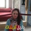 نيرمين من دمشق أرقام بنات للزواج