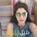 نفيسة من دمشق أرقام بنات للزواج