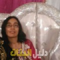 سلام من ولاية قريات أرقام بنات للزواج