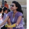 زكية من القاهرة أرقام بنات للزواج