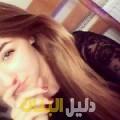 إشراق من أبو ظبي أرقام بنات للزواج