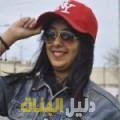 صافية من أبو ظبي أرقام بنات للزواج