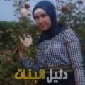 حورية من أبو ظبي أرقام بنات للزواج