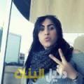 أسيل من أبو ظبي أرقام بنات للزواج