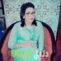 كاميلية من محافظة سلفيت أرقام بنات للزواج