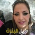 حالة من أبو ظبي دليل أرقام البنات و النساء المطلقات