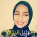 حالة من دمشق أرقام بنات للزواج
