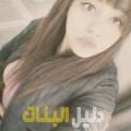 حلى من القاهرة دليل أرقام البنات و النساء المطلقات