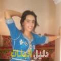 لارة من بنغازي أرقام بنات للزواج