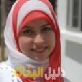 بديعة من حلب أرقام بنات للزواج