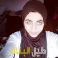 فلة من حلب أرقام بنات للزواج