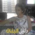 يامينة من أبو ظبي أرقام بنات للزواج