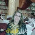 وئام من محافظة سلفيت أرقام بنات للزواج