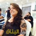 جانة من القاهرة دليل أرقام البنات و النساء المطلقات