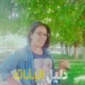 نورهان من بيروت دليل أرقام البنات و النساء المطلقات