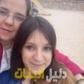 إيناس من القاهرة أرقام بنات للزواج