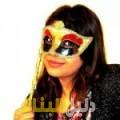 أميرة من أبو ظبي أرقام بنات للزواج