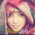 هادية من بنغازي أرقام بنات للزواج