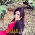 صبرين من دمشق أرقام بنات للزواج