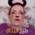 بتينة من أبو ظبي أرقام بنات للزواج
