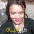 نورهان من أبو ظبي أرقام بنات للزواج