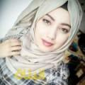 سناء من دمشق أرقام بنات للزواج