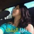 هيام من بنغازي أرقام بنات للزواج
