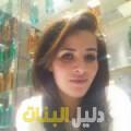 لانة من دمشق أرقام بنات للزواج