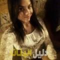 راندة من دمشق أرقام بنات للزواج