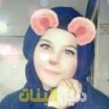 رجاء من حلب أرقام بنات للزواج