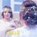 زينب من المنقف أرقام بنات للزواج