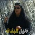 سيرين من محافظة سلفيت أرقام بنات للزواج