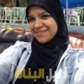 نور الهدى من القاهرة أرقام بنات للزواج