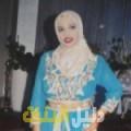 سمر من محافظة سلفيت أرقام بنات للزواج