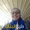 عتيقة من دمشق أرقام بنات للزواج