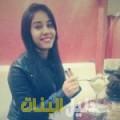 رقية من محافظة سلفيت أرقام بنات للزواج