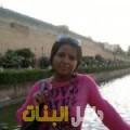 جميلة من محافظة طوباس أرقام بنات للزواج