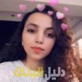نجيبة من القاهرة أرقام بنات للزواج