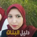 نظرة من محافظة سلفيت أرقام بنات للزواج