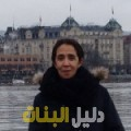 سارة من بنغازي أرقام بنات للزواج