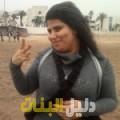 نصيرة من القاهرة أرقام بنات للزواج