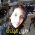 فايزة من قرية عالي دليل أرقام البنات و النساء المطلقات