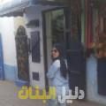 ولاء من دمشق أرقام بنات للزواج